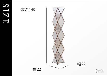 フロアライト ダイアモンドLのサイズ詳細