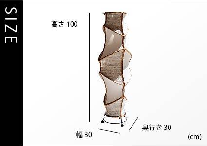 フロアライト バルーンSのサイズ詳細