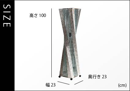 フロアライト クリスタルタワーSのサイズ詳細