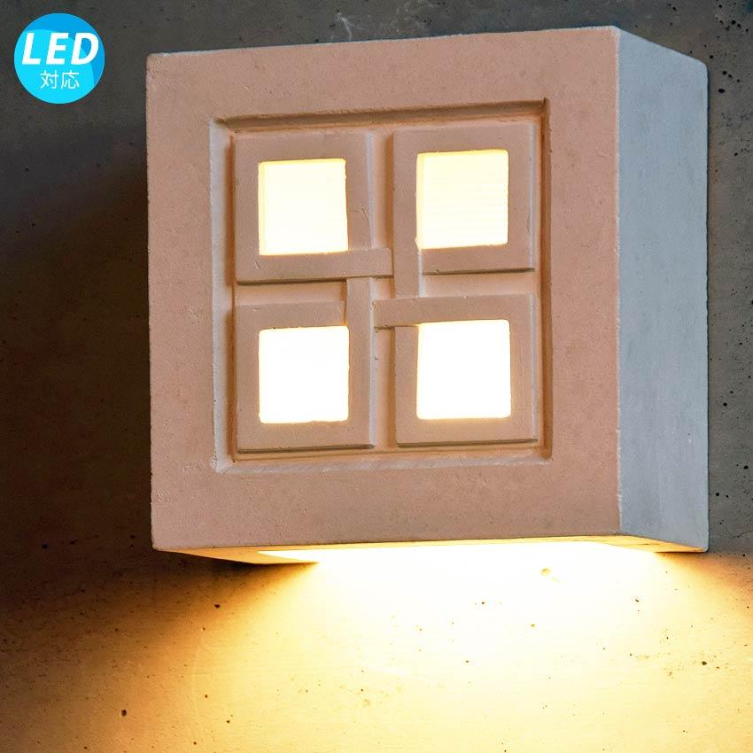 ガーデンライト、屋外用壁掛け照明LD1-11