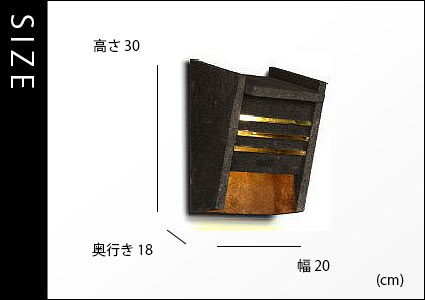 屋外照明ldh-01のサイズ詳細