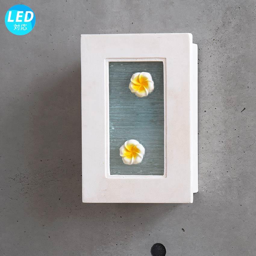 ガーデンライト、屋外用壁掛け照明LDP-10