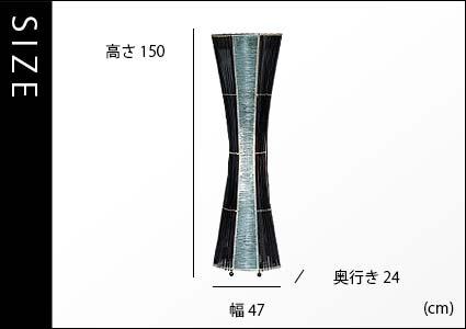 ロータスLのサイズ詳細