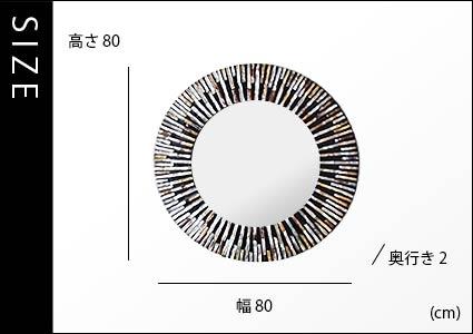 シェルミラーブリックサークルのサイズ詳細