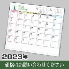 3WAYマルチカレンダー