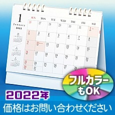 ツートンエコカレンダー