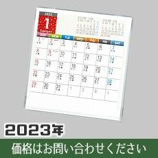 FDサイズカレンダー