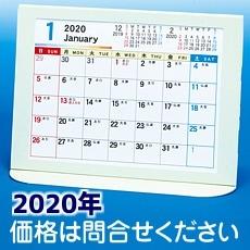 マジカルエコカレンダー