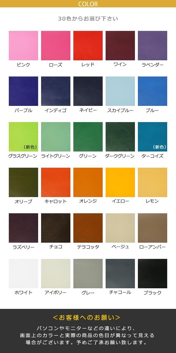 【30色ヴァリアスカラー】ロディアNO.10専用メモカバー