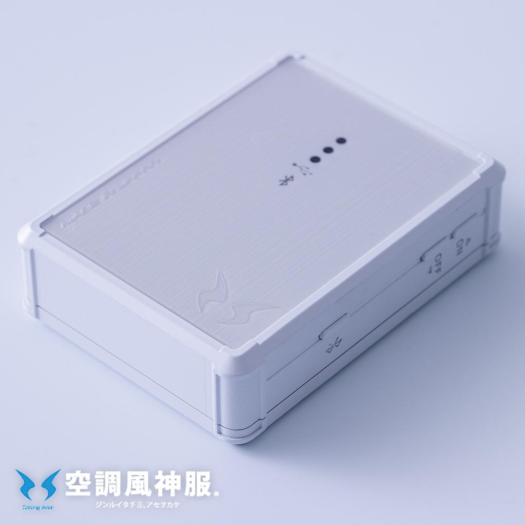 リチウムイオンバッテリーセット
