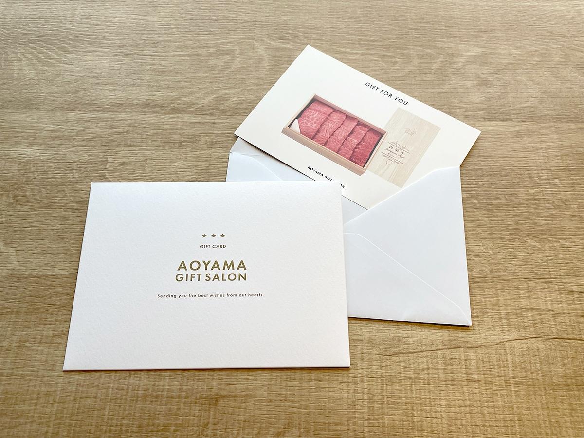 2 商品カード