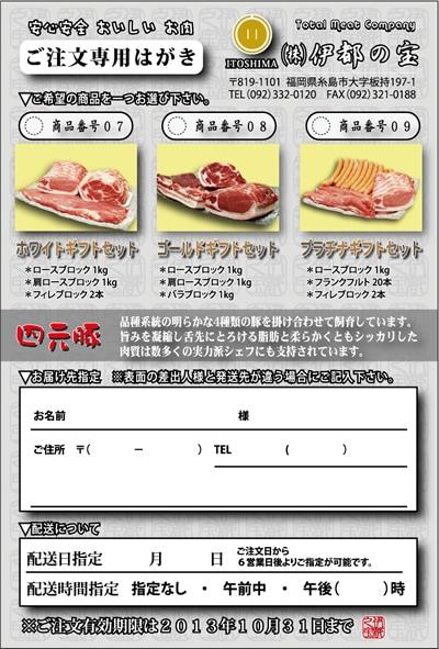 10,000円ギフトカード