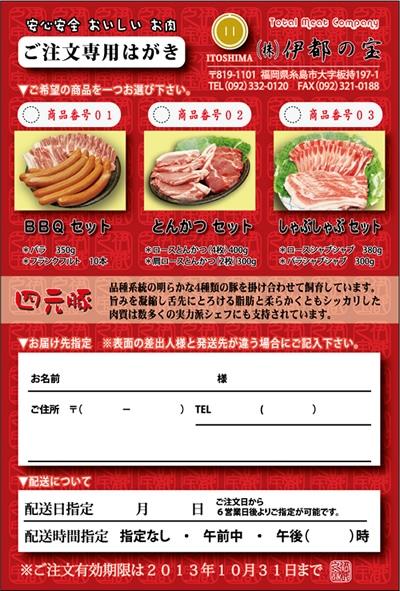 4,000円ギフトカード