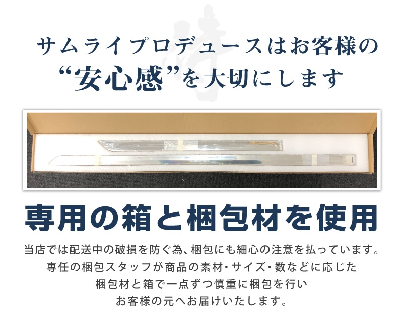 CX-30・サイドガーニッシュ