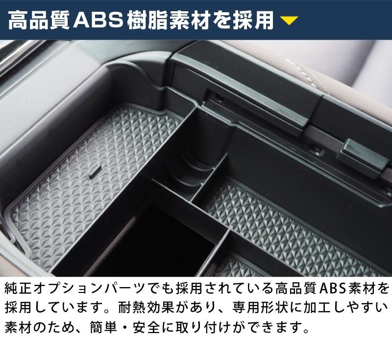 CX-30 コンソールボックス トレイ ブラック ゴムマット付き
