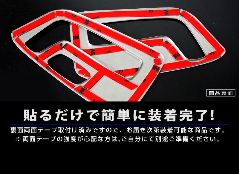 CX-5カスタム・シートレバーガーニッシュ