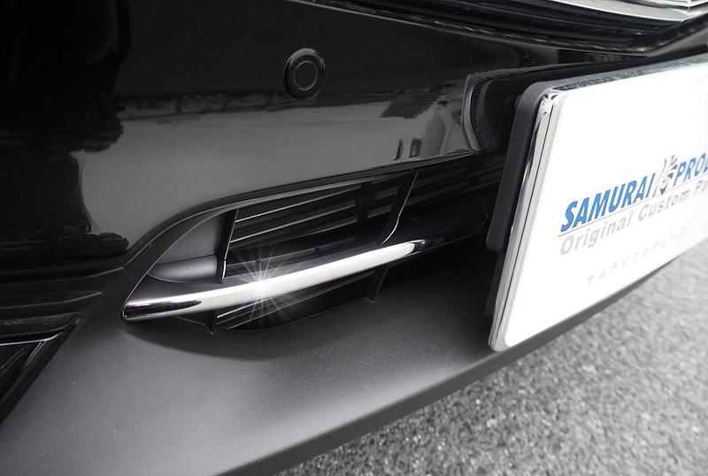 CX-8カスタム・ロアグリル&フロントフォグ&フロントモールガーニッシュ