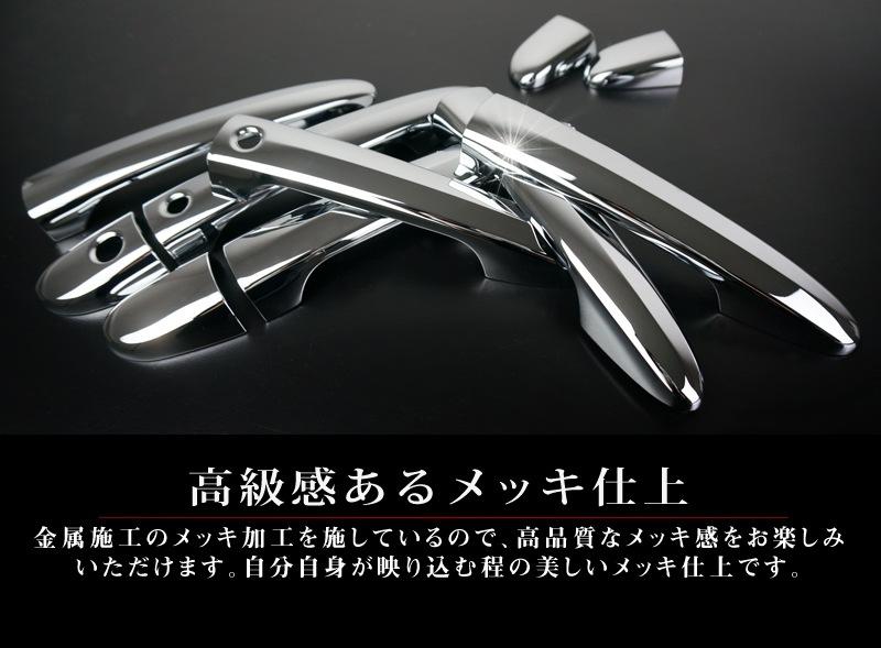 CX-8 KG系 ドアノブカバー フロント リア ドアノブ カバー ガーニッシュ