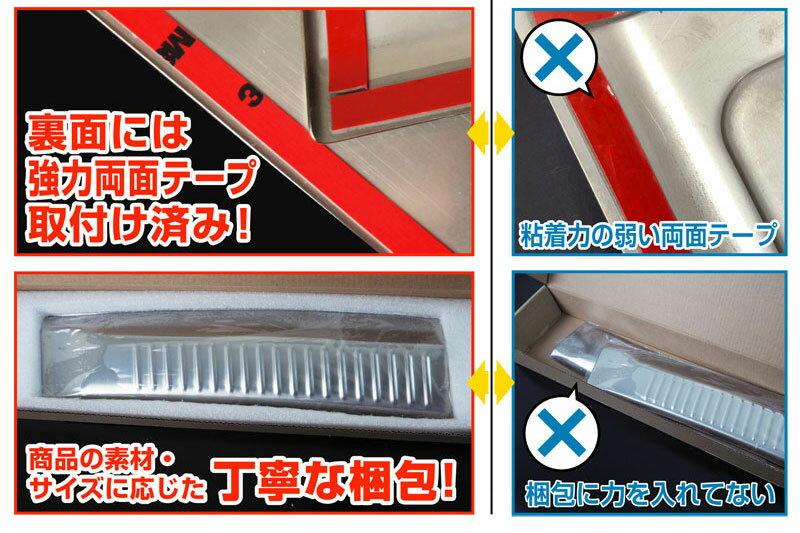 ジムニー JB64W カスタム リアバンパープレート 縞鋼板柄