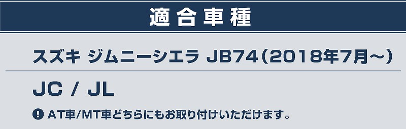 ジムニーシエラ JB74W カスタム リアバンパープレート 縞鋼板柄
