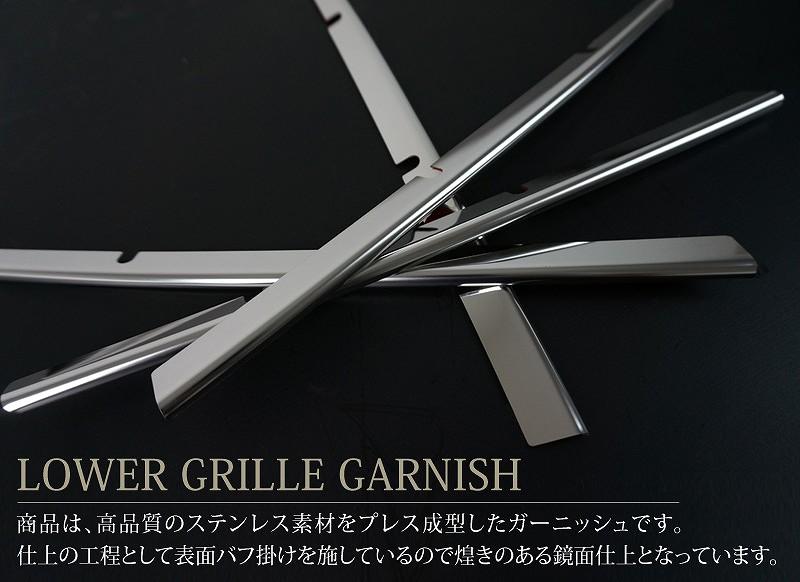 トロアグリル ガーニッシュ 4P