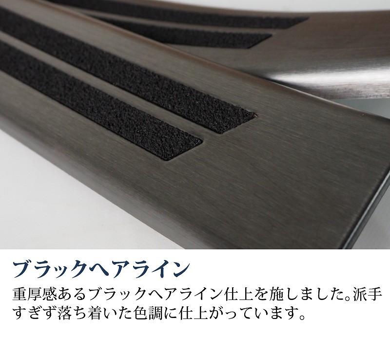 MAZDA3 マツダ3 カスタム 内側スカッフプレート