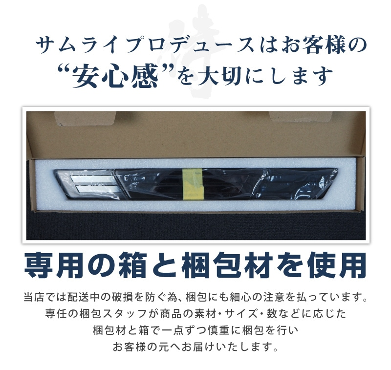 MAZDA3 マツダ3 カスタム 外側スカッフプレート