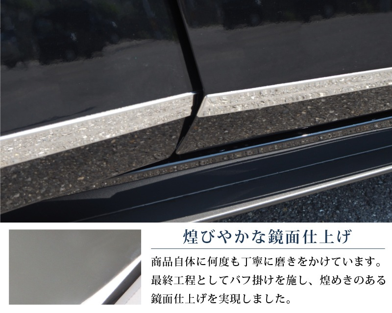 MAZDA3 マツダ3 カスタム サイドガーニッシュ
