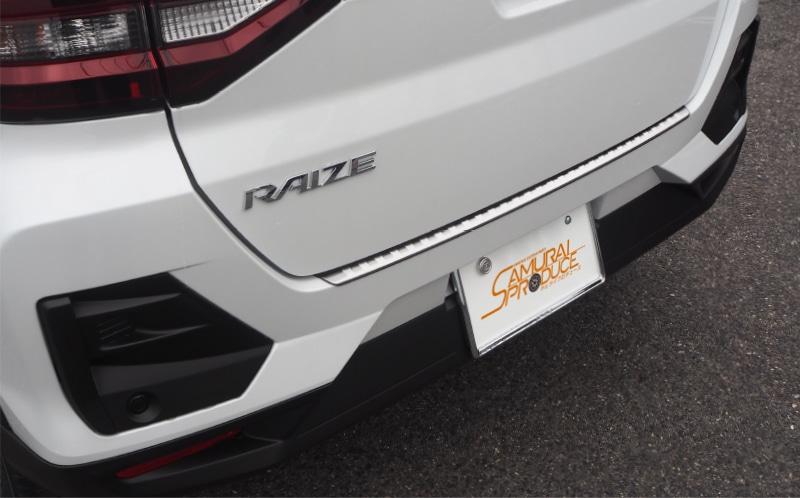 トヨタ ライズ リアバンパーステップガード&ラゲッジスカッフプレート