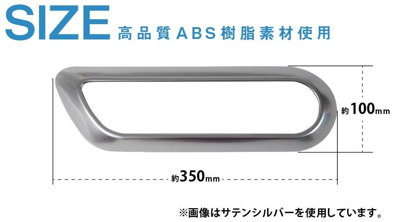 ライズ/ ロッキー エアコンスイッチパネル 1P