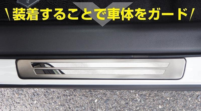 RAV4 ラブ4 カスタム 外側スカッフプレート