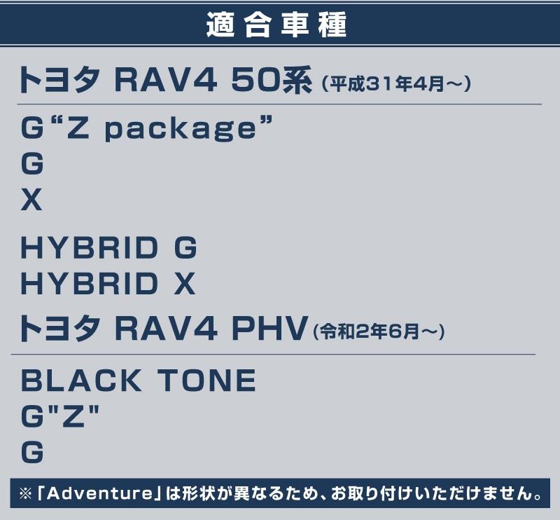 RAV4 ラブ4 カスタム ロアグリルガーニッシュ 鏡面仕上げ