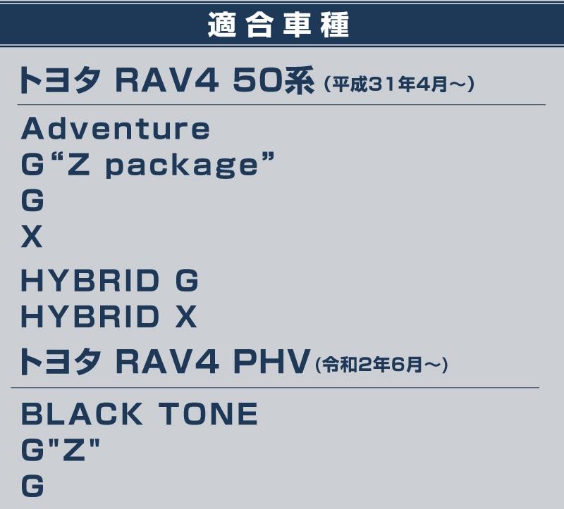 RAV4 ラブ4 カスタム サイドミラーガーニッシュ 鏡面仕上げ