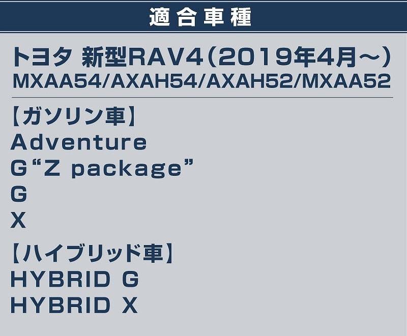 RAV4 ラブ4 カスタム ウィンドウスイッチベースパネル