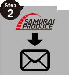 step2 ご注文確認メール