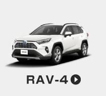 rav-4