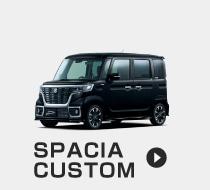 spacia custom