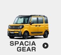 spacia gear