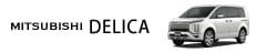 DELICA D5