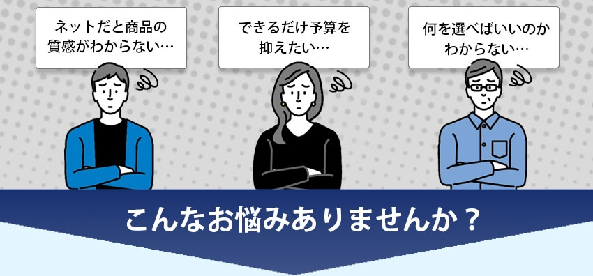 iwakiが選ばれる理由