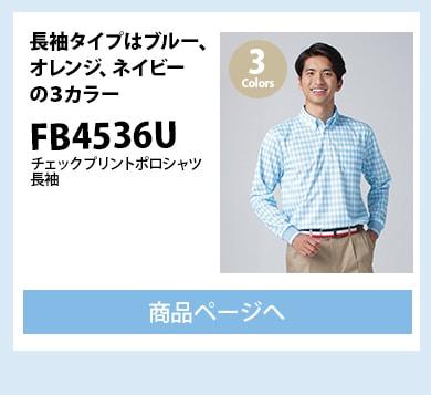 チェックプリントポロシャツ,FB4536U