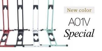New color A01V Special