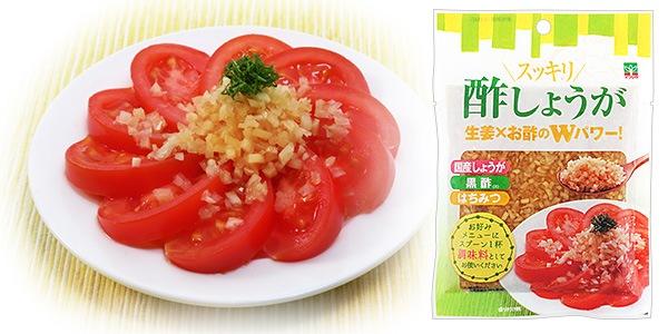 酢生姜を商品化