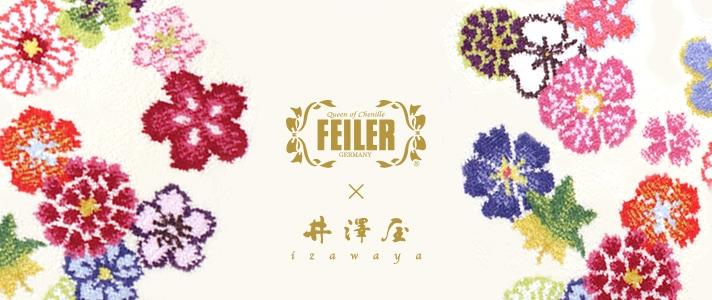 FEILER x IZAWAYA