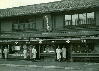 photo 明治40頃の井澤屋