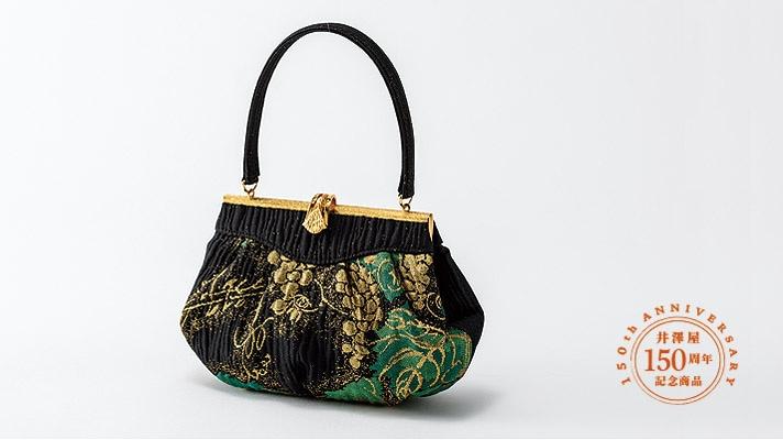 和装バッグ・パーティーバッグ「しぼ織 葡萄唐草文」 グリーン・ブラック/緑色・黒