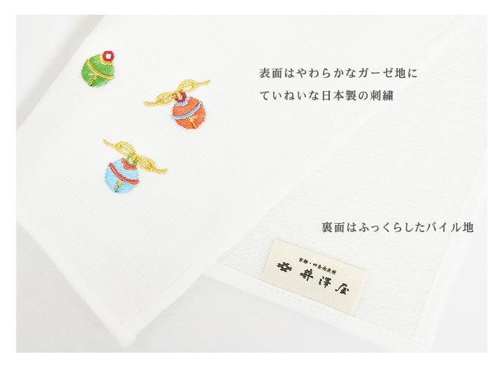 今治産 パイル&ガーゼ刺繍フェイスタオル 表面