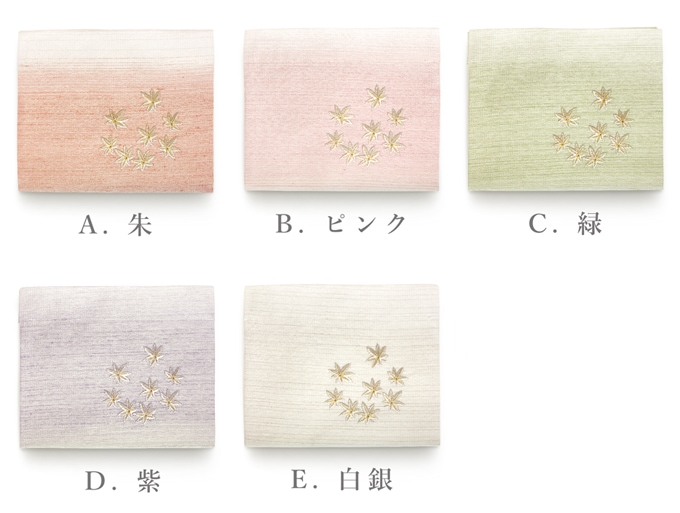 A. 朱/B. ピンク/C. 緑/D. 紫/E. 白銀