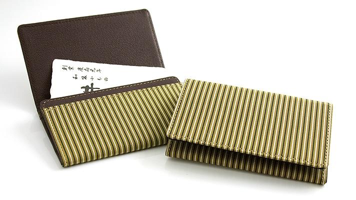 正絹縦縞間道 本革カード・名刺入れ