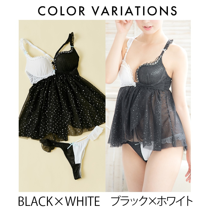 COLOR VARIATION BLACK×WHITE ブラック×ホワイト